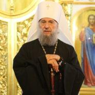 Православная Мордовия поздравляет Высокопреосвященнейшего Зиновия, митрополита Саранского и Мордовского, с днем Ангела