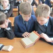 Диакон Иоанн Федоров — первый книгопечатник на Руси