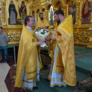 Протоиерея Андрея Копейкина поздравили с юбилеем священнической хиротонии