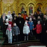 В храме святых равноапостольных Мефодия и Кирилла, учителей Словенских, прошла экскурсия для воспитанников воскресной школы