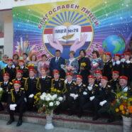 Священнослужитель Юго-Западного благочиния Саранска поздравил школьников с Днем знаний