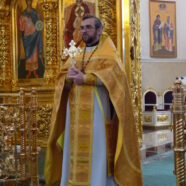 «Чтобы неугасимая лампада Православия воссияла по всей Вселенной»